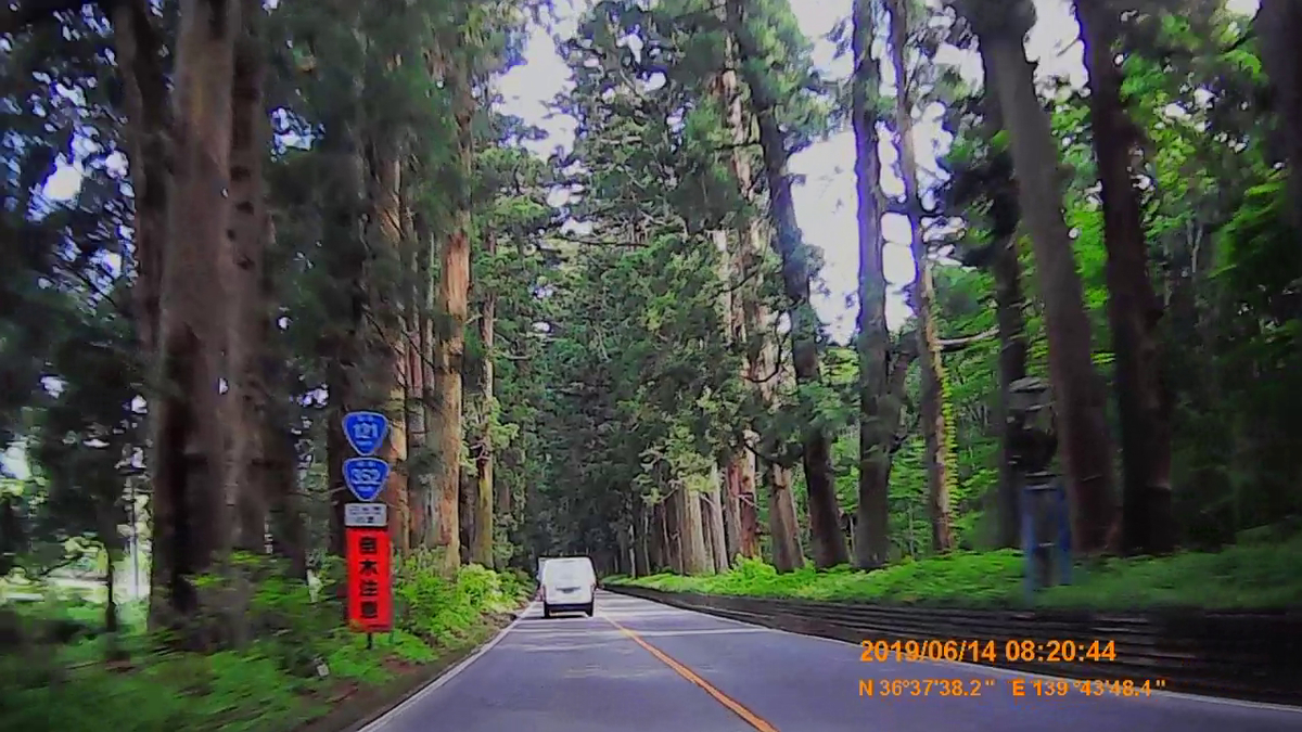 f:id:japan_route:20190817164346j:plain