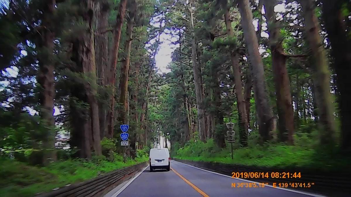 f:id:japan_route:20190817164359j:plain