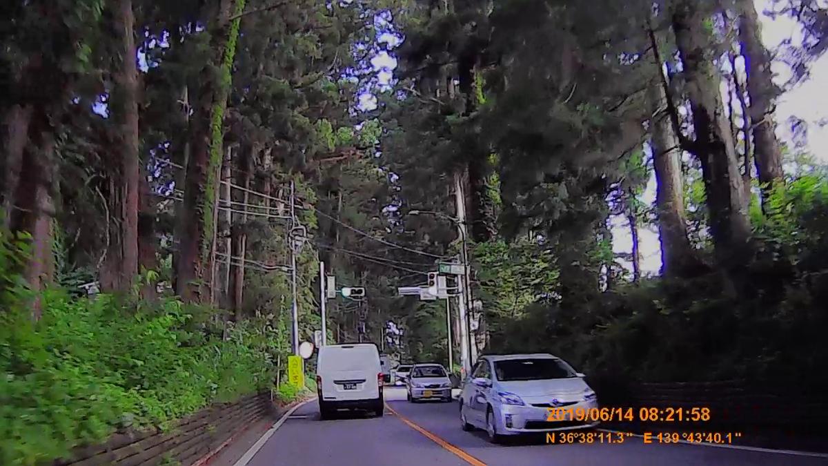 f:id:japan_route:20190817164410j:plain