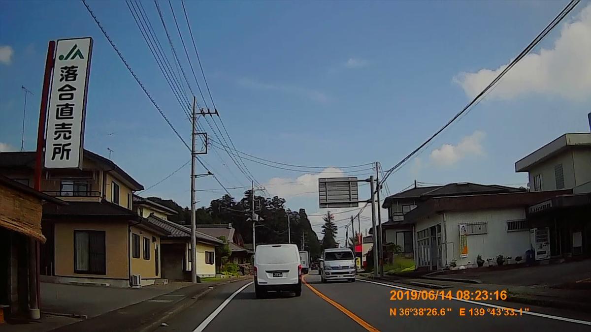f:id:japan_route:20190817164418j:plain