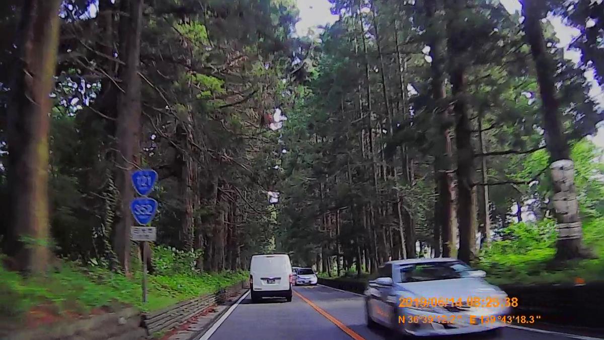 f:id:japan_route:20190817164457j:plain