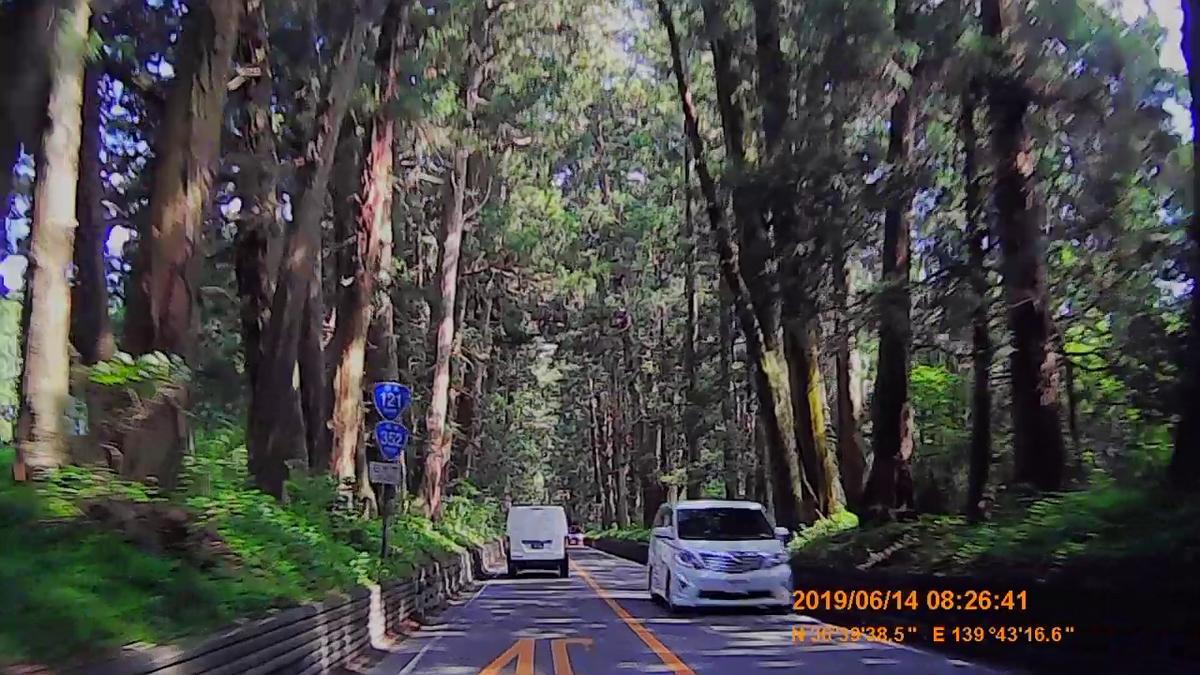 f:id:japan_route:20190817164514j:plain