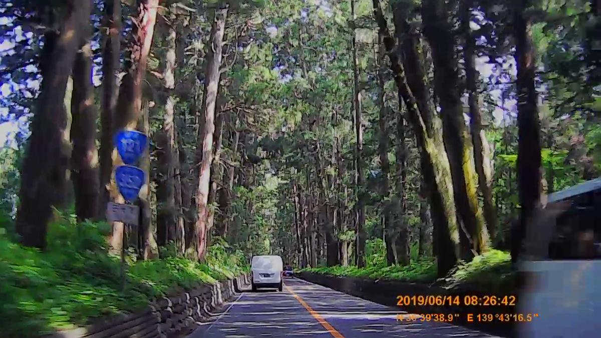 f:id:japan_route:20190817164526j:plain