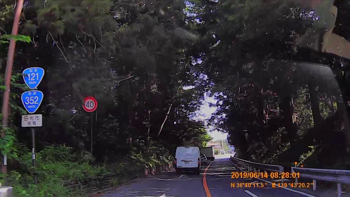 f:id:japan_route:20190817164539j:plain