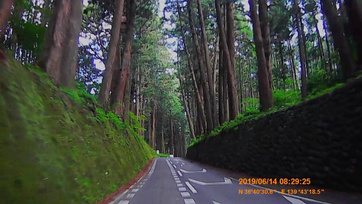 f:id:japan_route:20190817164610j:plain