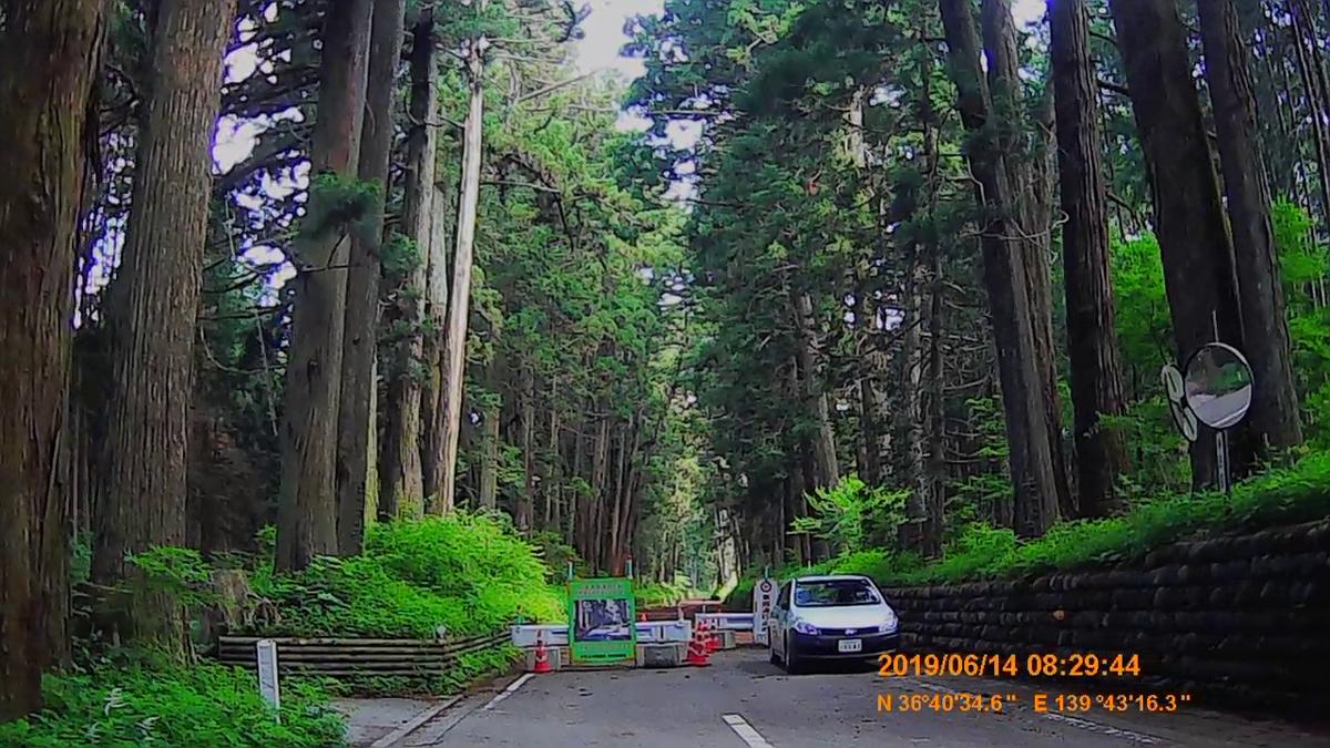 f:id:japan_route:20190817164619j:plain