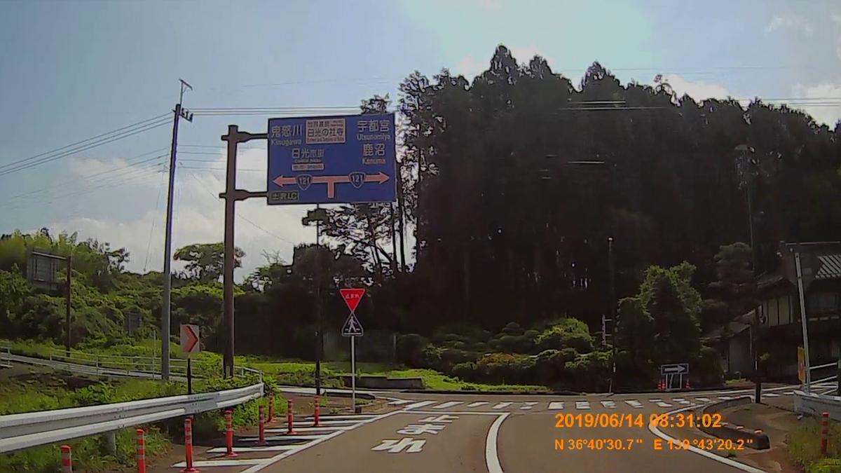 f:id:japan_route:20190817164837j:plain