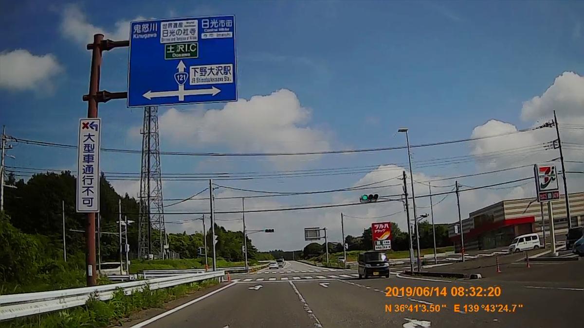 f:id:japan_route:20190817164853j:plain