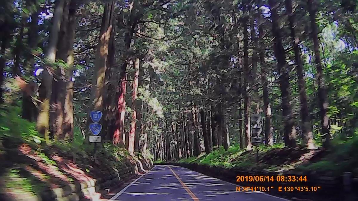 f:id:japan_route:20190817164950j:plain