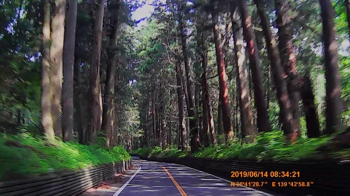 f:id:japan_route:20190817164959j:plain