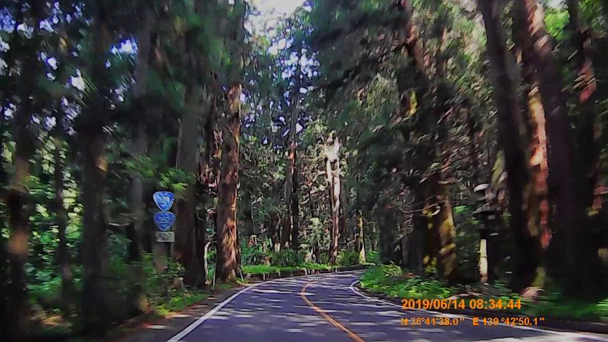 f:id:japan_route:20190817165014j:plain