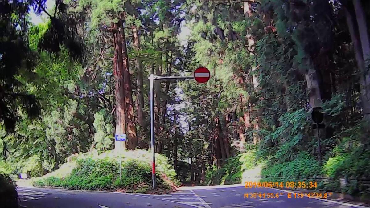 f:id:japan_route:20190817165024j:plain