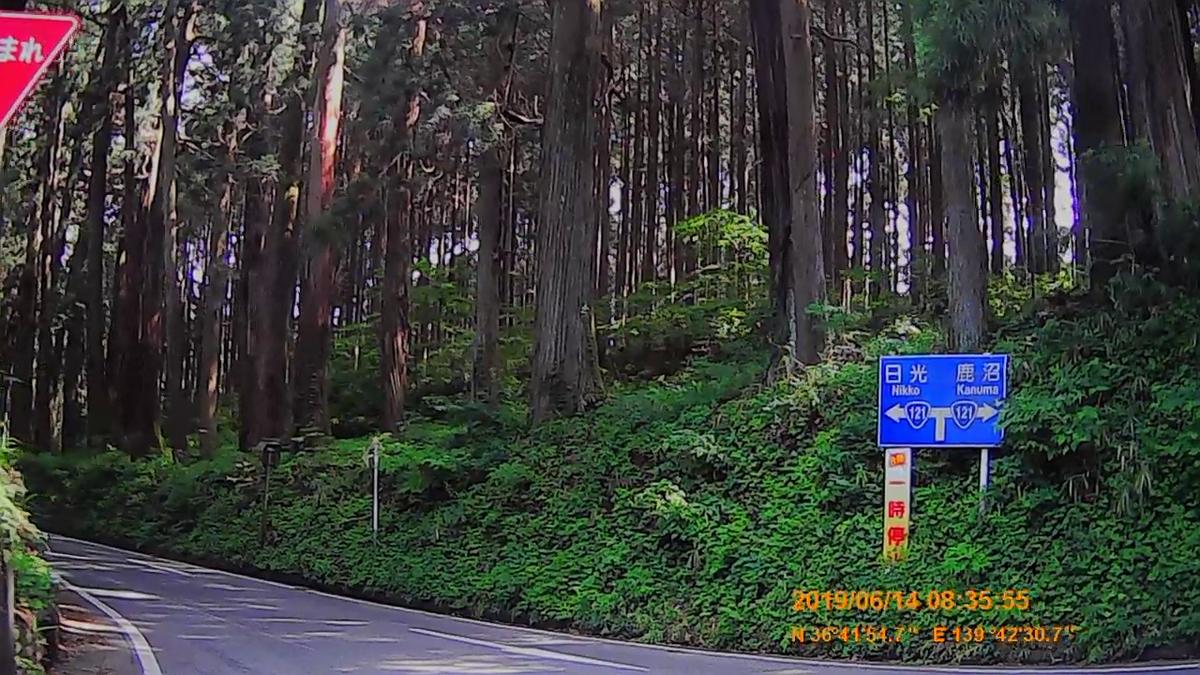 f:id:japan_route:20190817165033j:plain