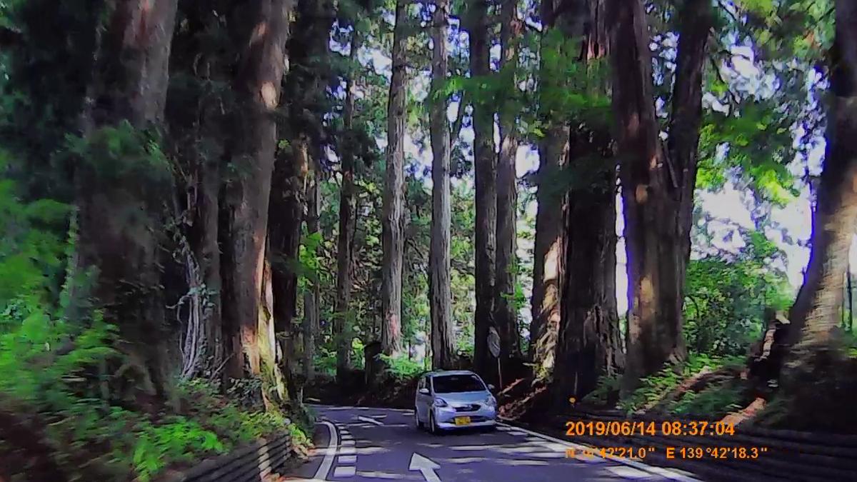 f:id:japan_route:20190817165058j:plain