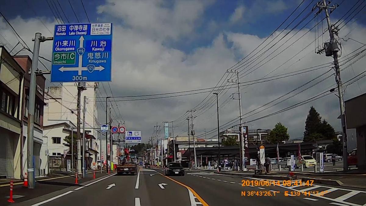 f:id:japan_route:20190817165708j:plain