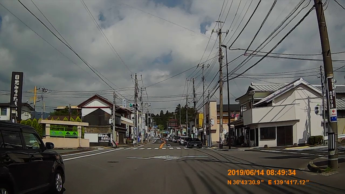 f:id:japan_route:20190817165710j:plain