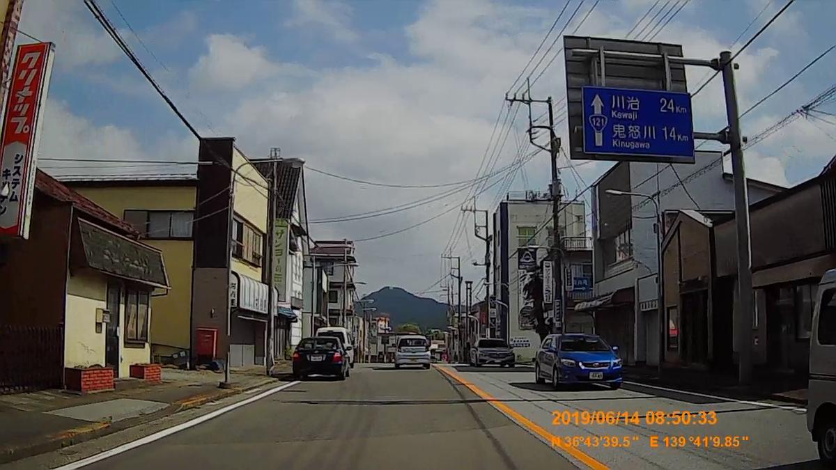 f:id:japan_route:20190817165744j:plain