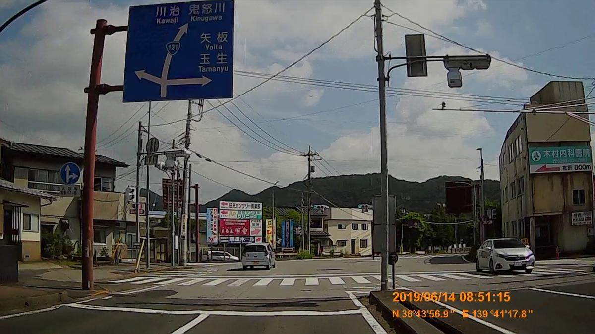 f:id:japan_route:20190817165820j:plain