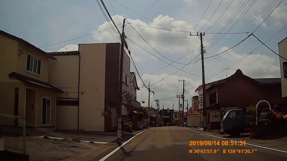 f:id:japan_route:20190817165835j:plain