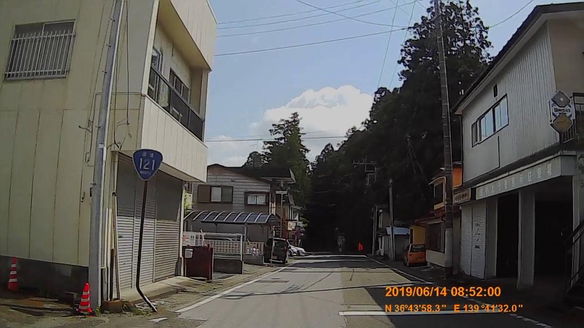 f:id:japan_route:20190817165846j:plain
