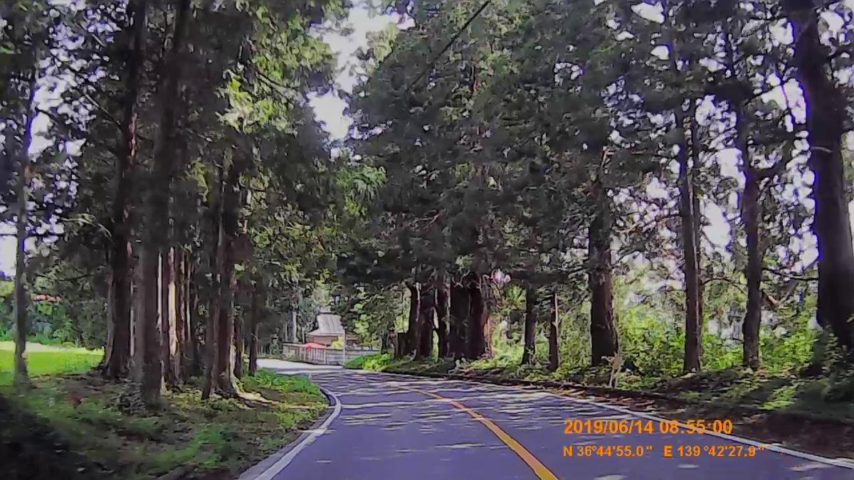 f:id:japan_route:20190817165943j:plain