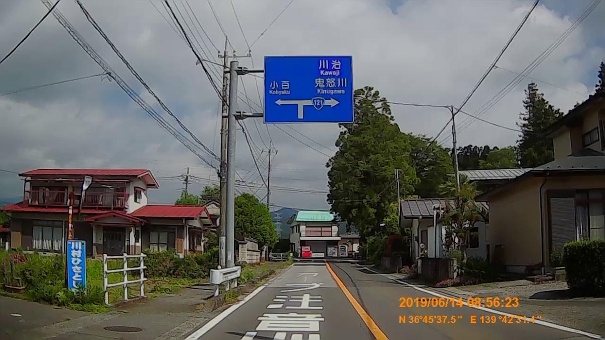 f:id:japan_route:20190817170003j:plain