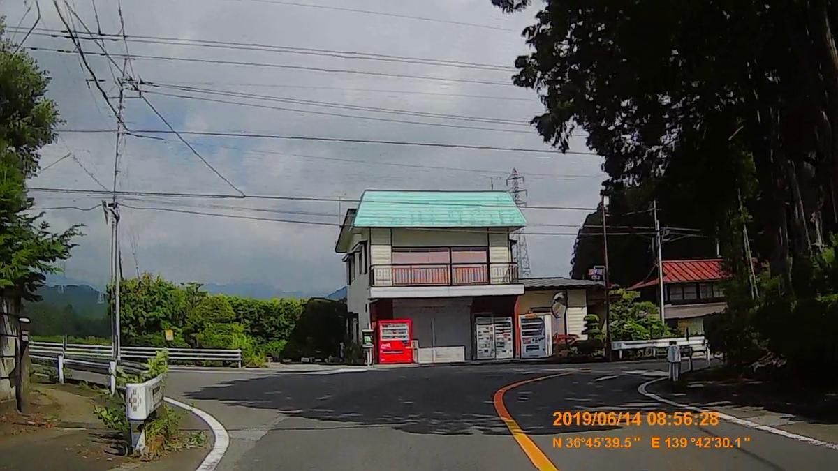 f:id:japan_route:20190817170004j:plain
