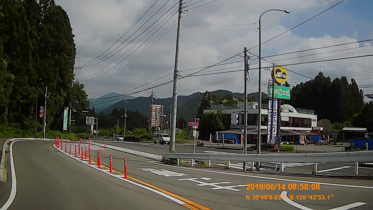 f:id:japan_route:20190817170036j:plain