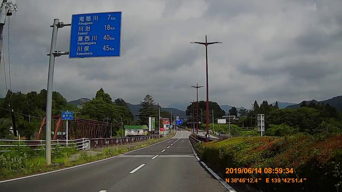f:id:japan_route:20190817170059j:plain