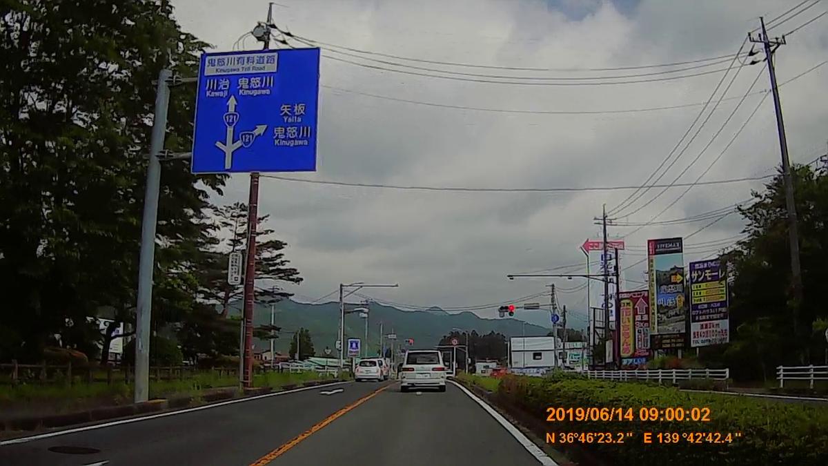f:id:japan_route:20190817170108j:plain
