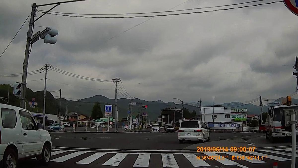 f:id:japan_route:20190817170110j:plain