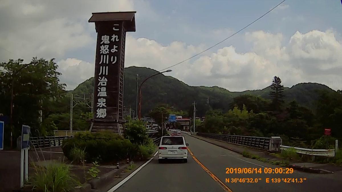 f:id:japan_route:20190817170141j:plain
