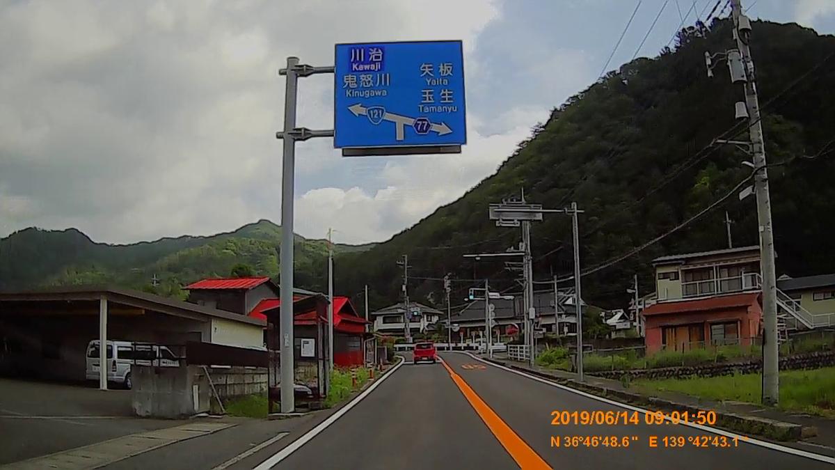f:id:japan_route:20190817170150j:plain