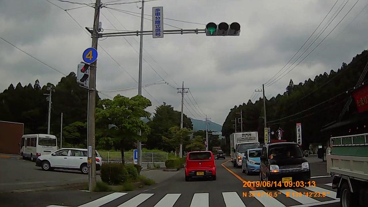 f:id:japan_route:20190817170221j:plain