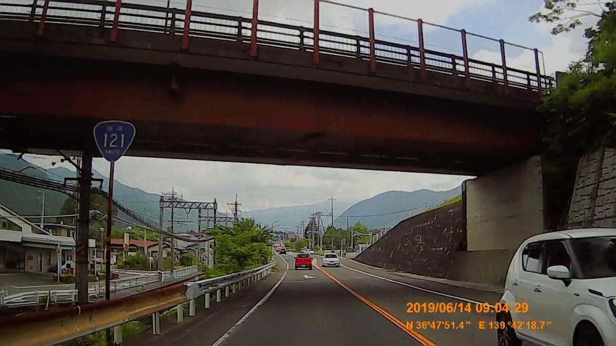 f:id:japan_route:20190817170232j:plain