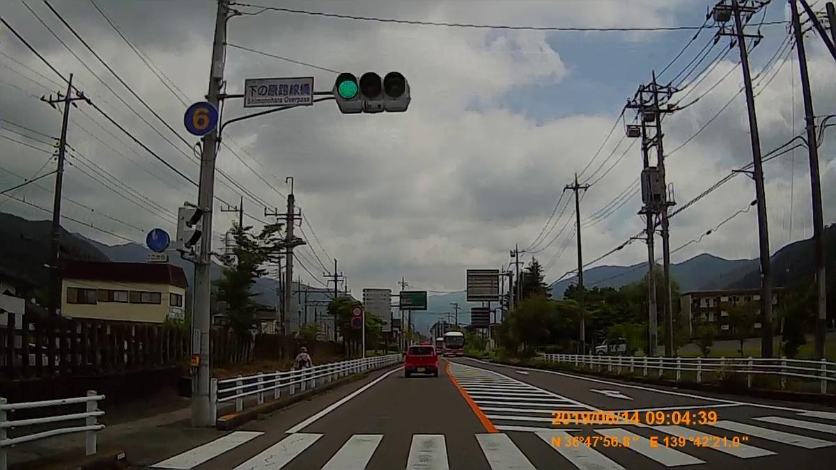 f:id:japan_route:20190817170240j:plain