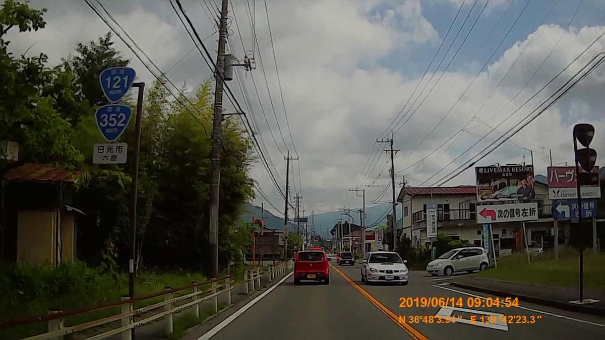 f:id:japan_route:20190817170255j:plain