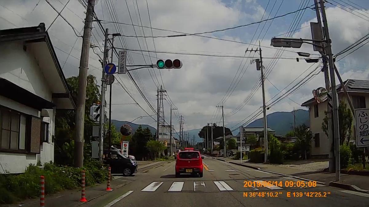 f:id:japan_route:20190817170304j:plain