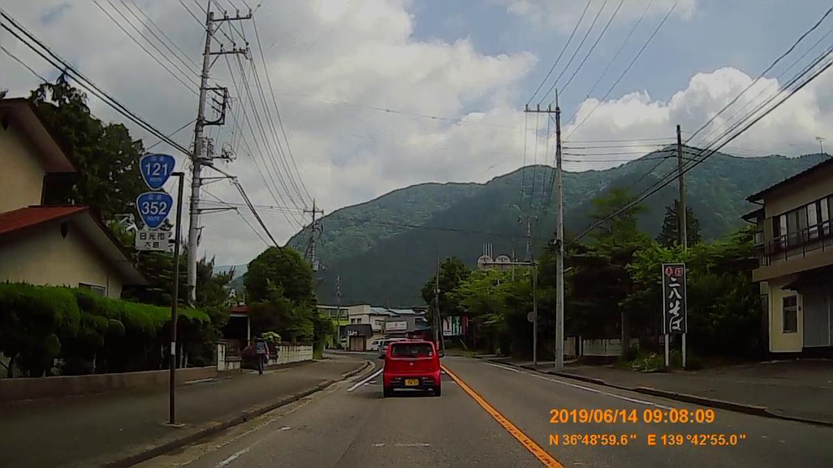 f:id:japan_route:20190817170331j:plain
