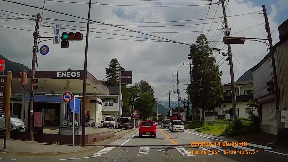f:id:japan_route:20190817170352j:plain