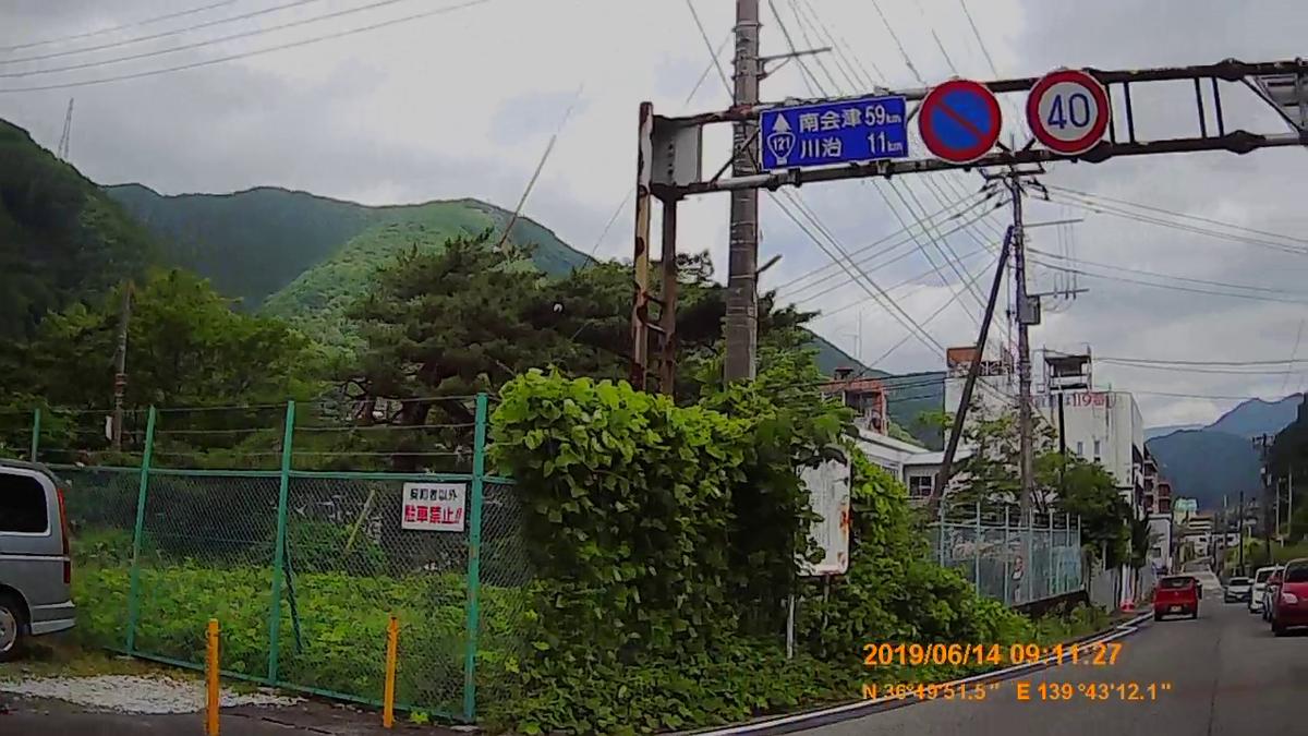 f:id:japan_route:20190817170435j:plain