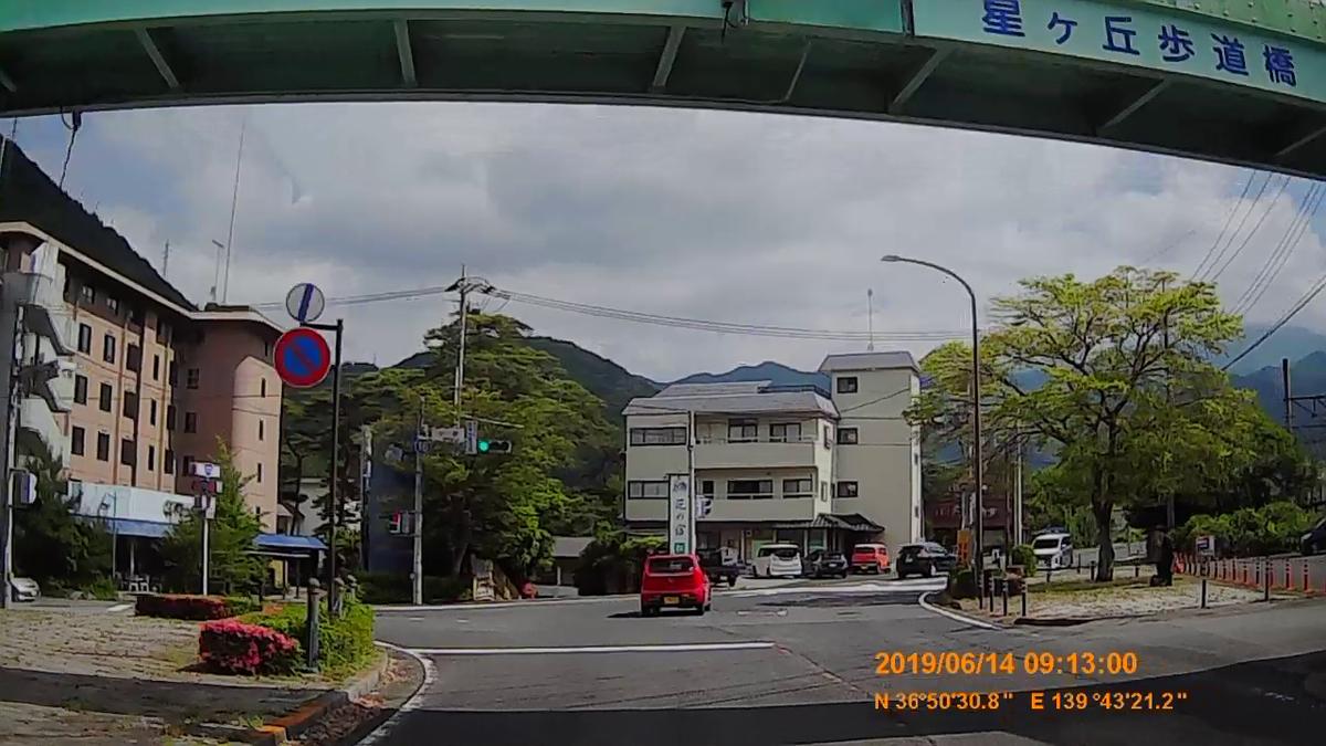 f:id:japan_route:20190817170500j:plain