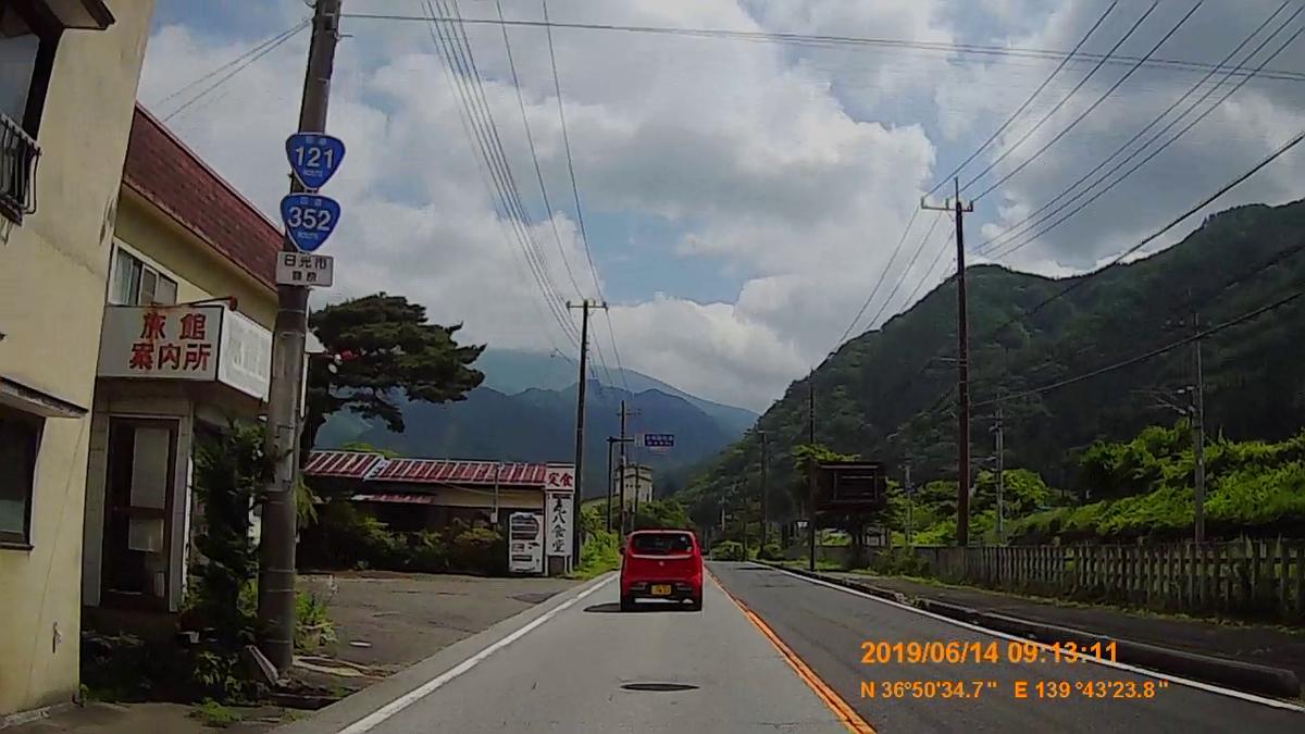 f:id:japan_route:20190817170510j:plain