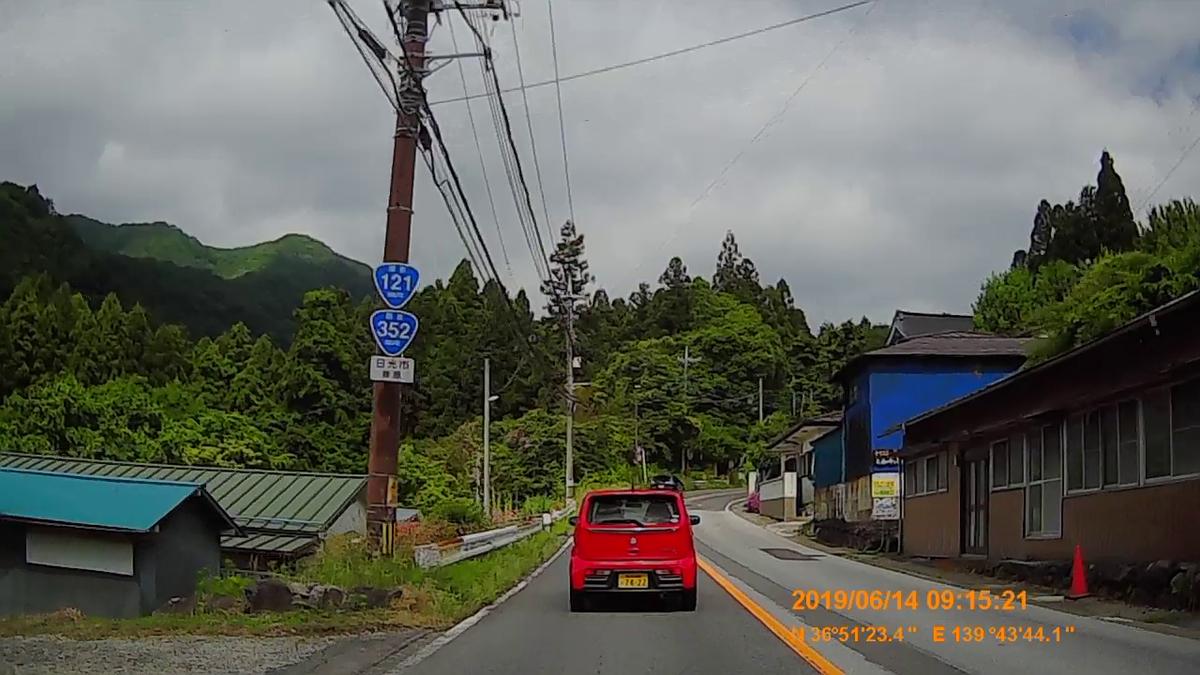f:id:japan_route:20190817170539j:plain