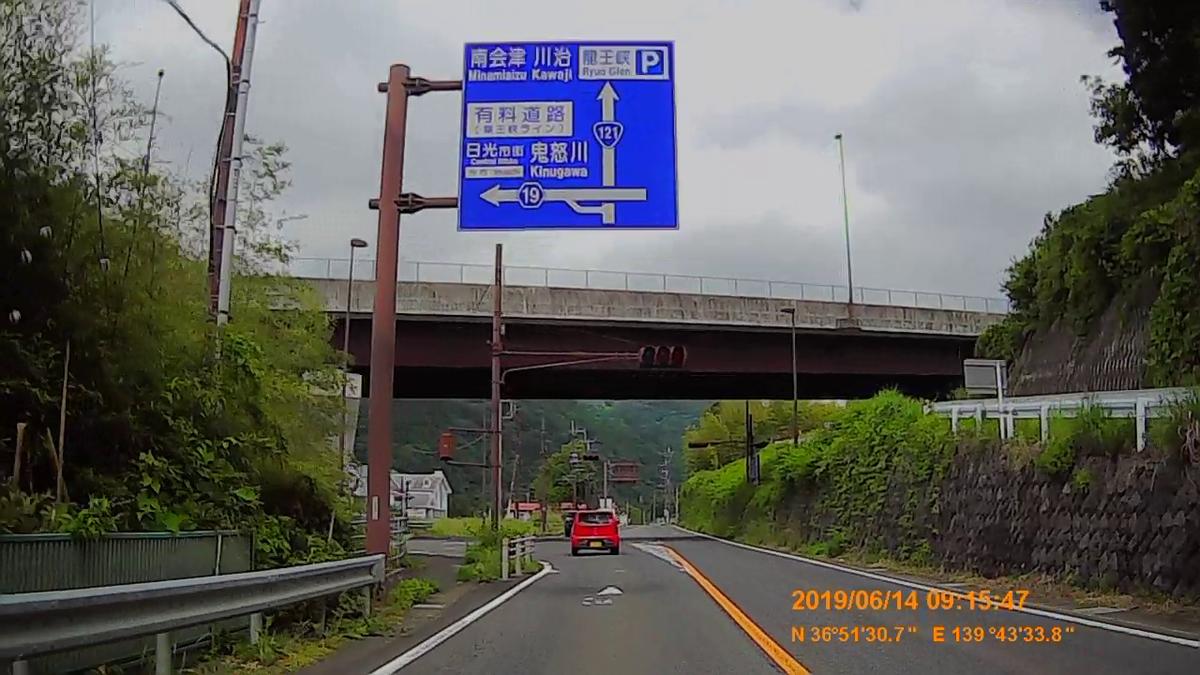 f:id:japan_route:20190817170547j:plain