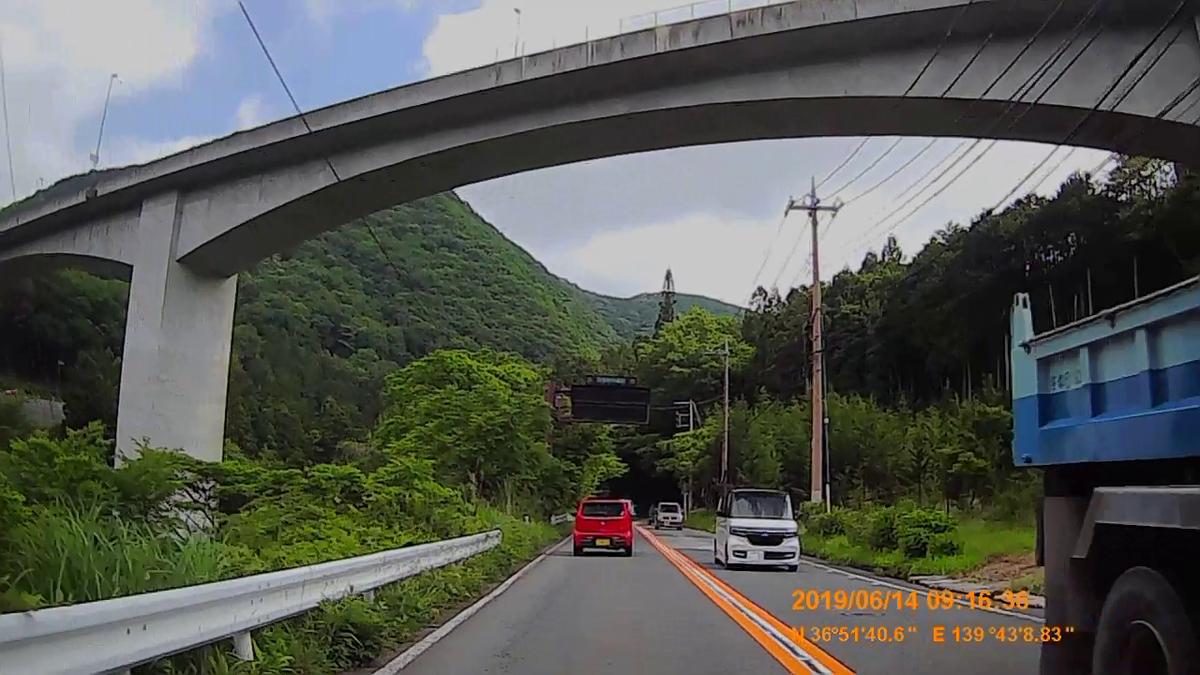 f:id:japan_route:20190817170556j:plain