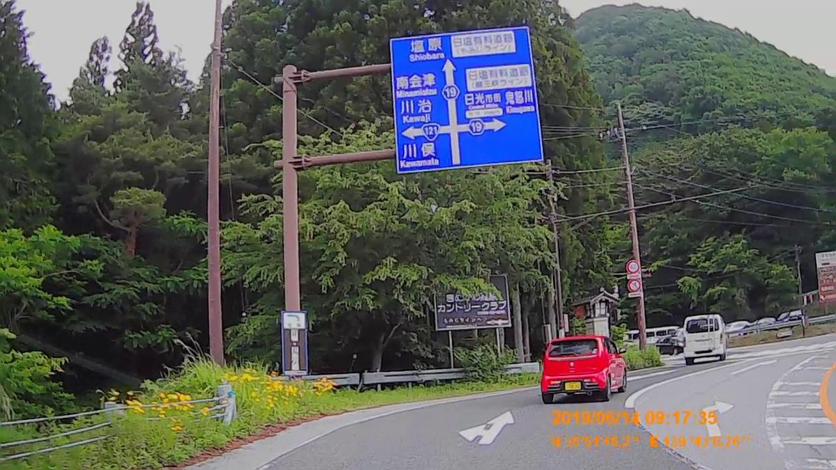 f:id:japan_route:20190817170604j:plain