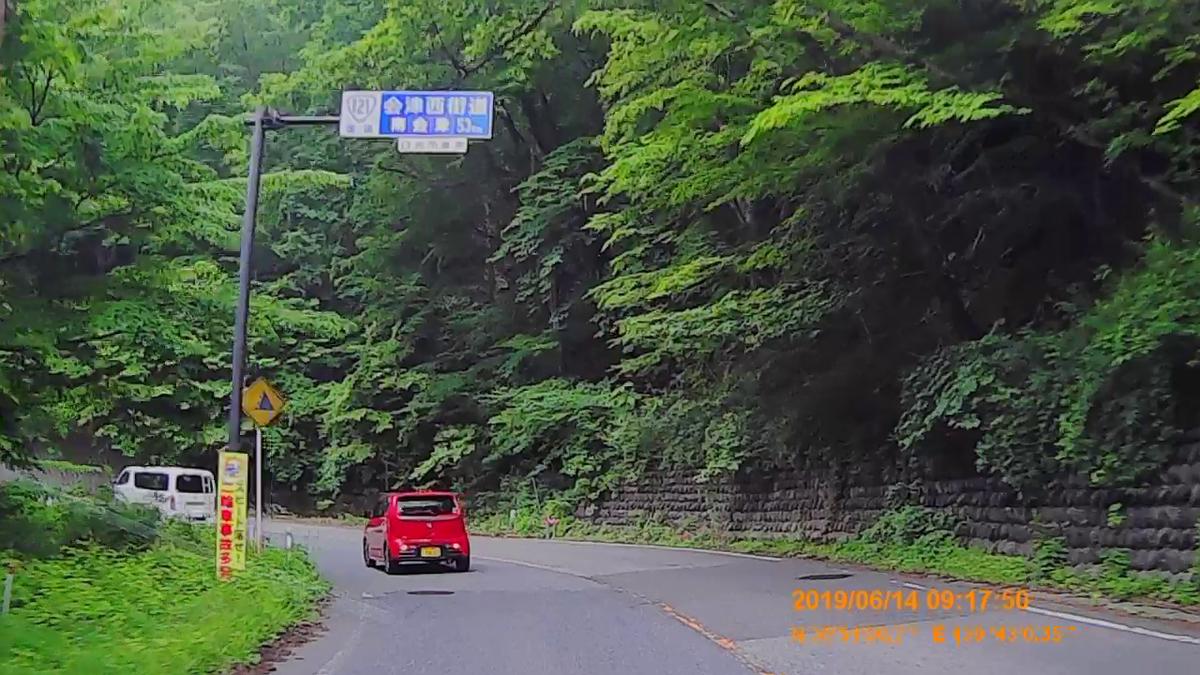 f:id:japan_route:20190817170619j:plain
