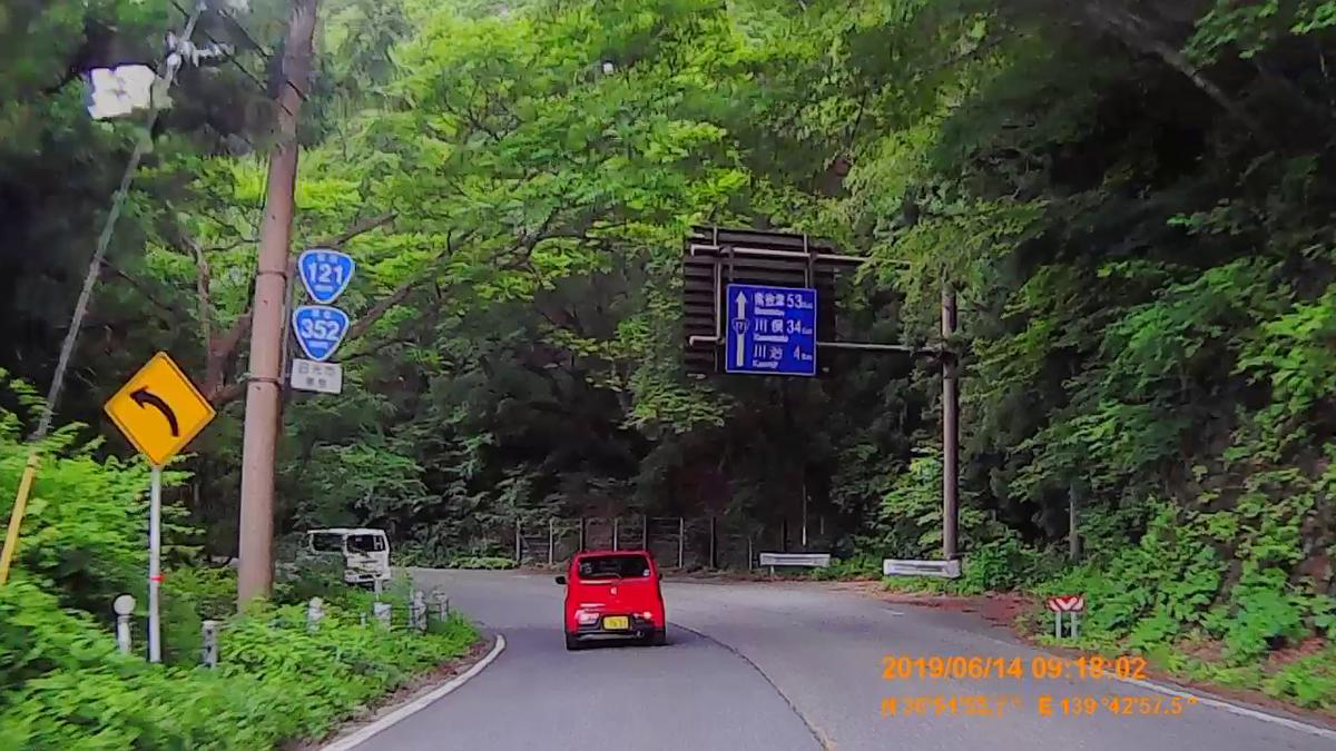 f:id:japan_route:20190817170633j:plain
