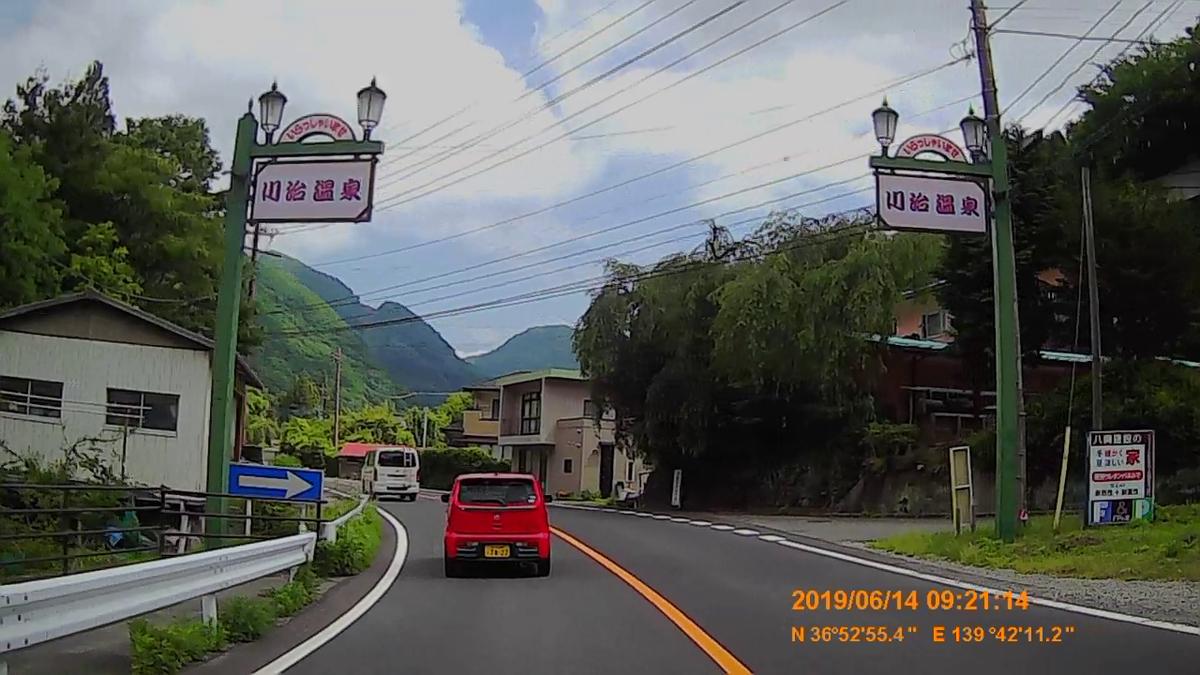 f:id:japan_route:20190817170721j:plain